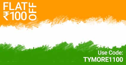Hosur to Kanchipuram Republic Day Deals on Bus Offers TYMORE1100