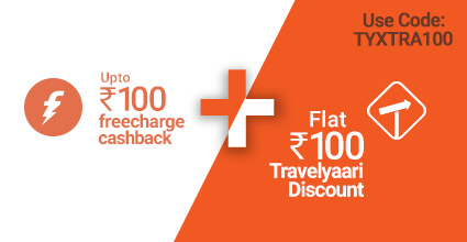 Kanak Travels (Shahibaugh) Book Bus Ticket with Rs.100 off Freecharge