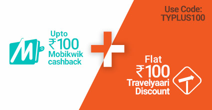 Hanuman Junction To Vizianagaram Mobikwik Bus Booking Offer Rs.100 off