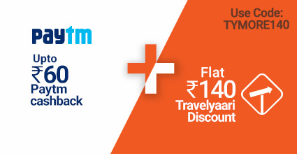 Book Bus Tickets Hanuman Junction To Vizianagaram on Paytm Coupon